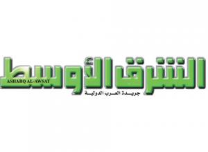 Photo of القضاء اللبناني يغرق في ملفات «الإثراء غير المشروع»