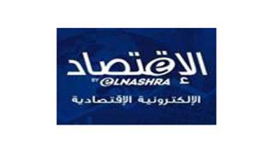 """Photo of التهويل بالعقوبات على """"المركزي"""" في لبنان يواكب التطبيع الناشط في المنطقة"""